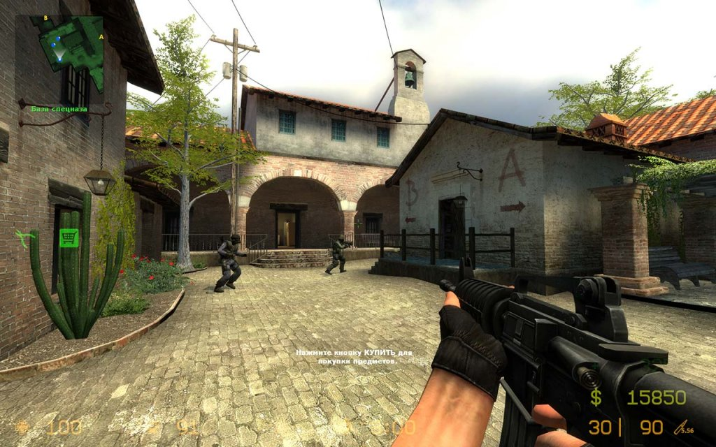 Скачать Counter Strike Zero.